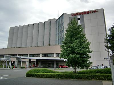公立阿伎留医療センターのイメージ写真1