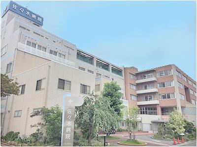 佐々木病院の写真1001