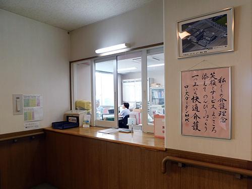 介護老人保健施設ローズガーデンM.K.のイメージ写真3101