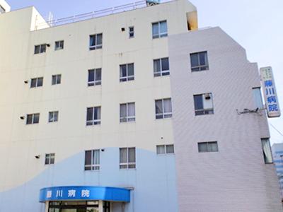 藤川病院の写真