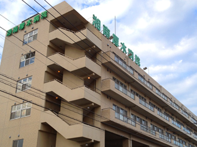 湘南厚木病院の写真1001