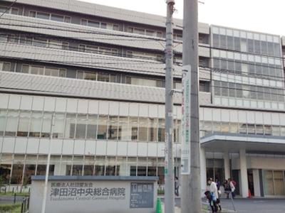 津田沼中央総合病院の写真1