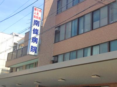 介護療養型老人保健施設サナティオ湯里の写真1001