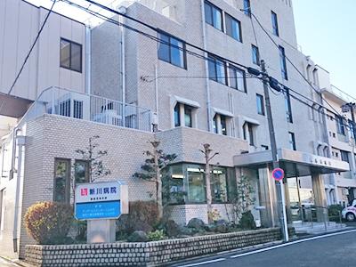 新川病院介護医療院の写真1