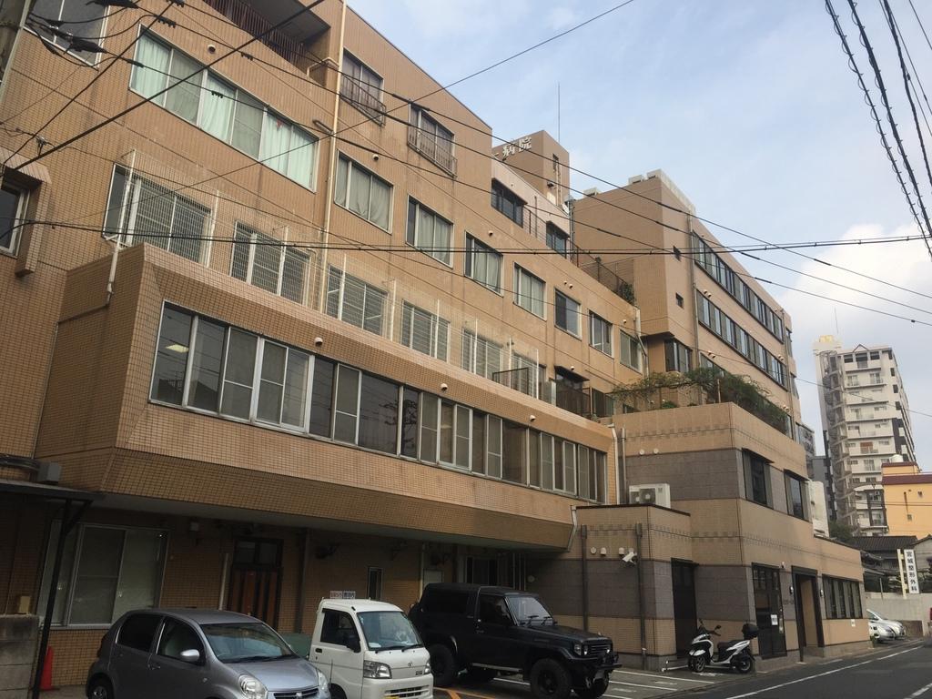 病院 戸畑 共立