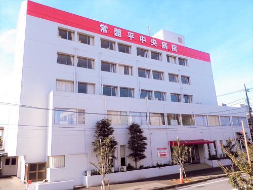 常盤平中央病院の写真3001