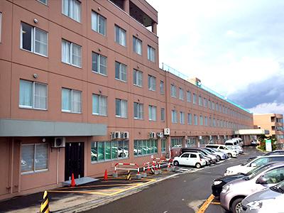 札幌西円山病院