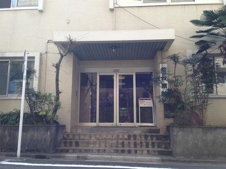 桜台病院の写真1001