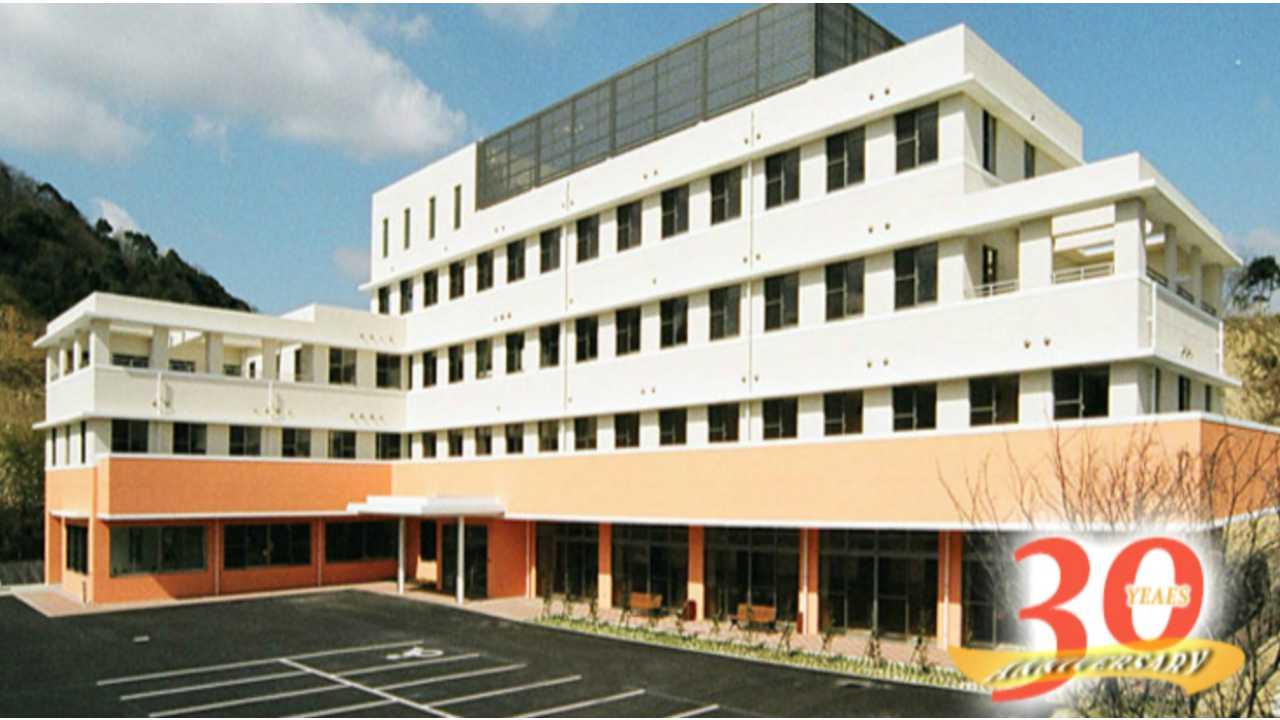 福山友愛病院の写真1