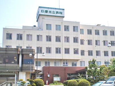 巨摩共立病院の写真1001