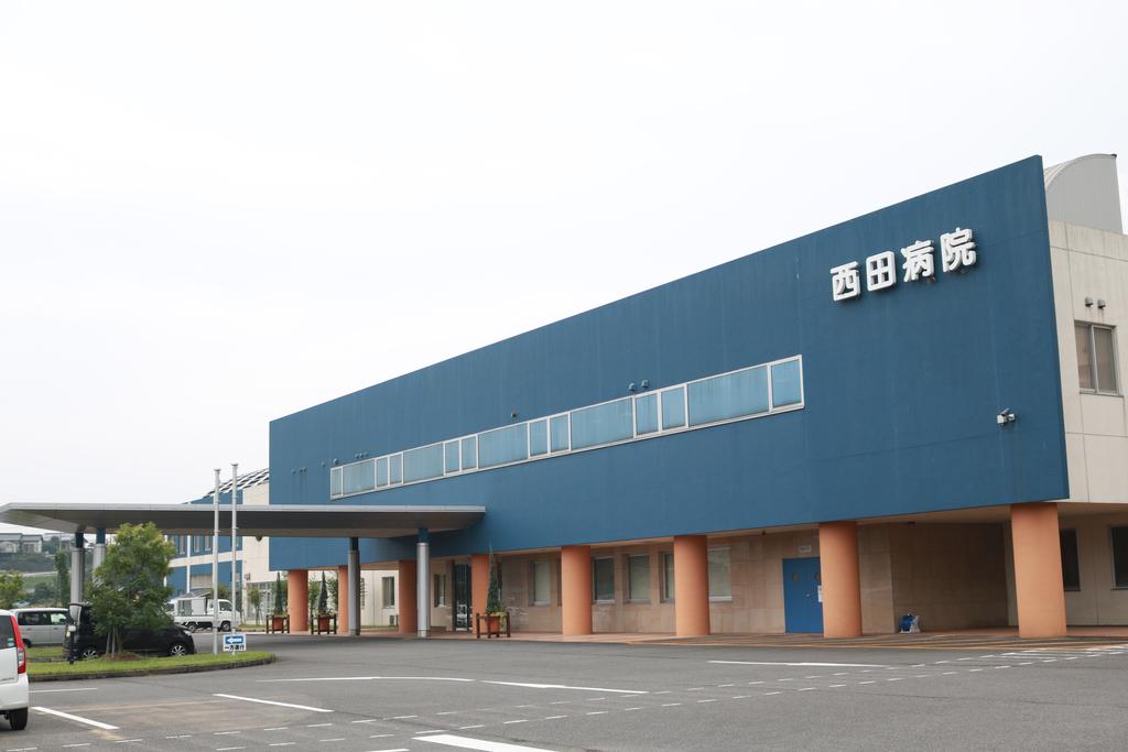 西田病院の写真1