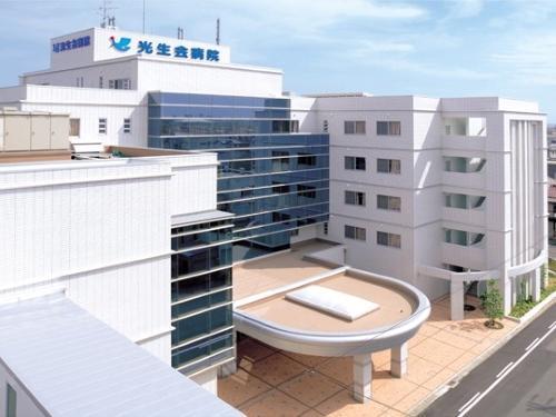 光生会病院の写真3301