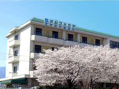 アルファケア北甲府介護施設の写真1001