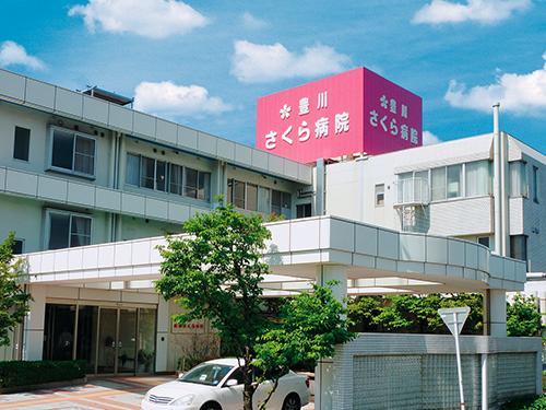 豊川さくら病院の写真3001