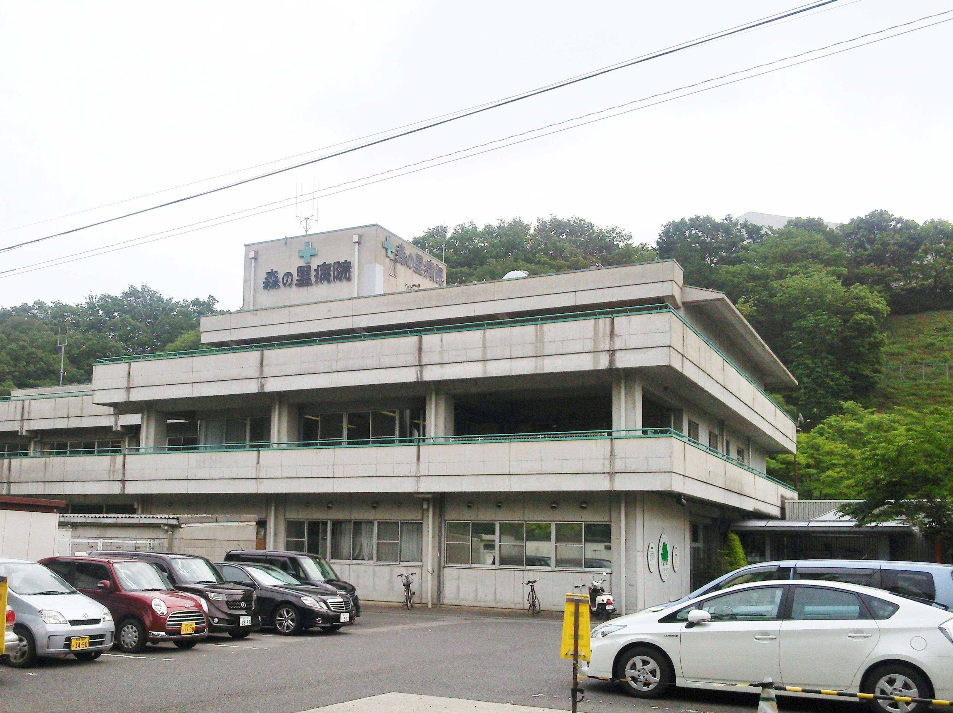 亀田森の里病院の写真1001