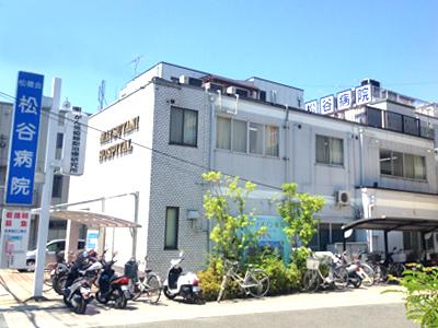 松谷病院の写真1001