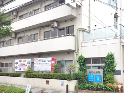 帝塚山病院の写真1001