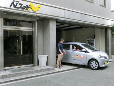 訪問看護ステーションデューン町田の写真