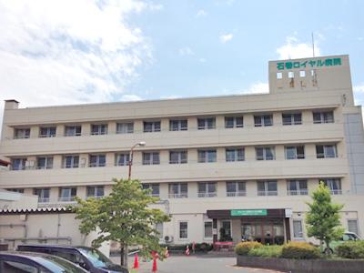 石巻ロイヤル病院の写真1