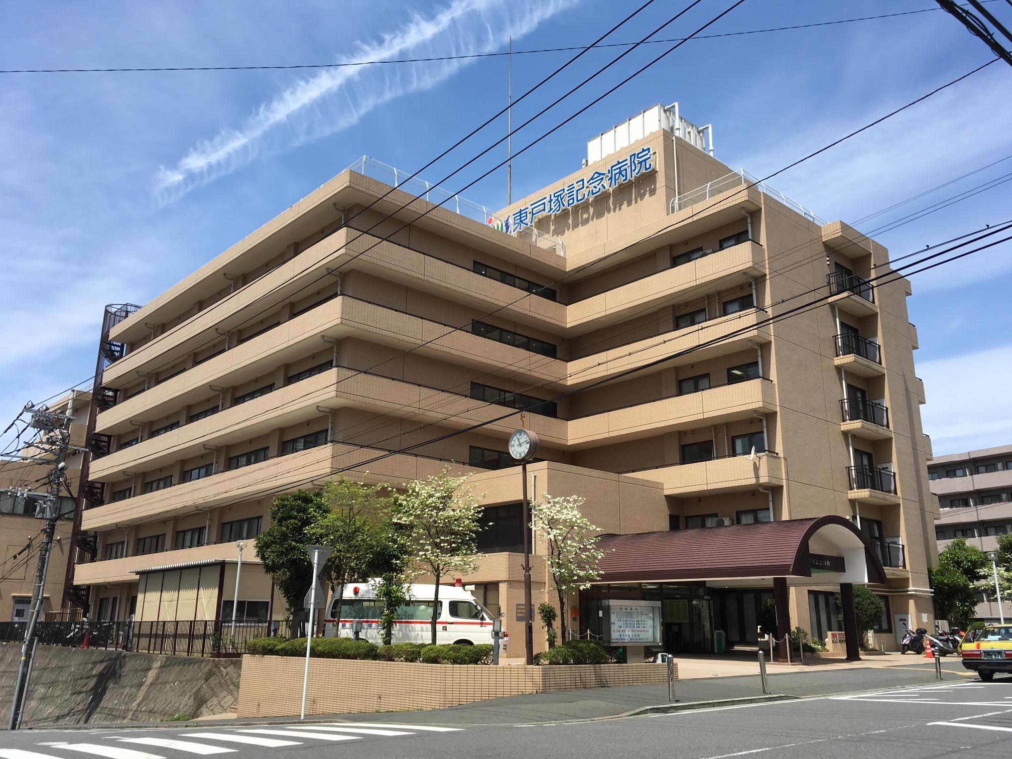 東戸塚記念病院の写真1