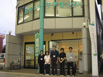 森伸高柳ケアセンターの写真1