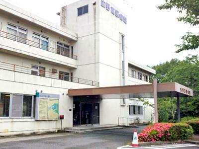 広野高原病院の写真1