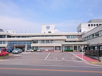 豊田地域医療センターの写真1