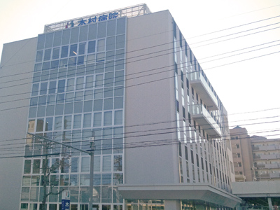 木村病院の写真1