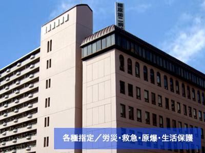 相原第二病院の写真1