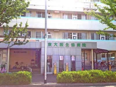 東大阪生協病院の写真1