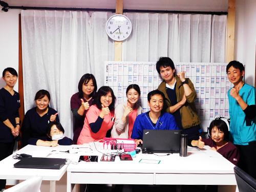 タツミ訪問看護ステーション鶴ヶ峰の写真1