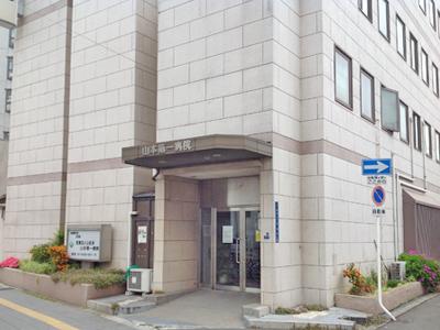 山本第一病院の写真1