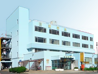 日東病院の写真1