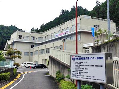飯能市東吾野医療介護センターの写真1