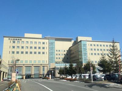 市立函館病院の写真1
