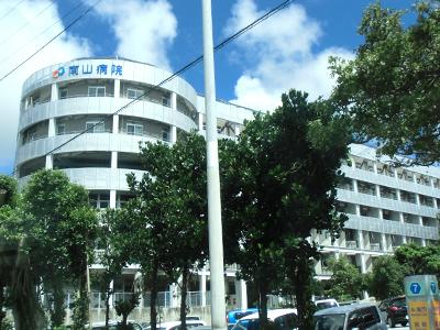 南山病院の写真1