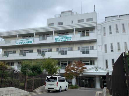 介護老人保健施設レジデント梅南の写真1