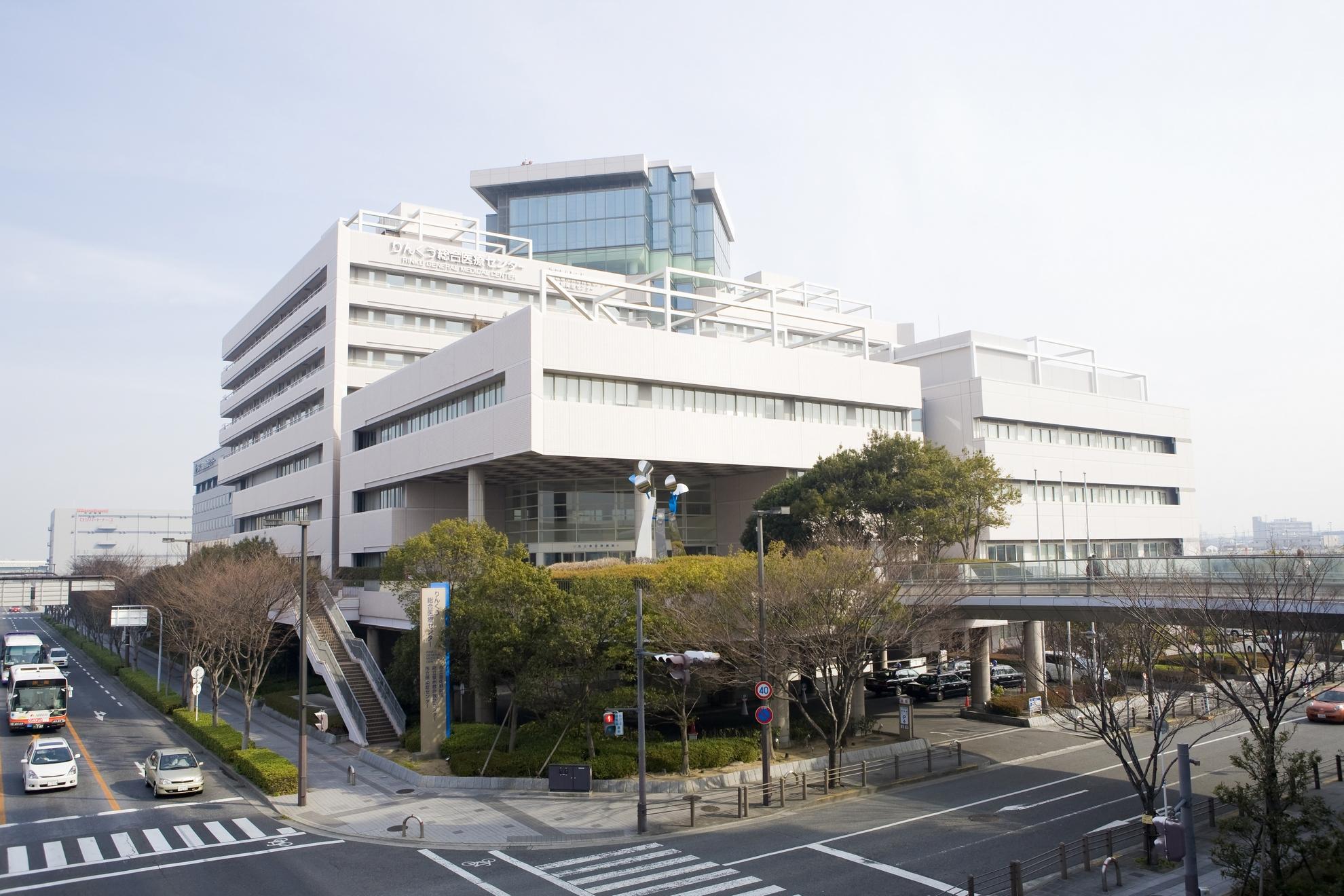 りんくう総合医療センターの写真1