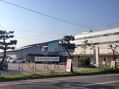 メディカルガーデン新浦安の写真1