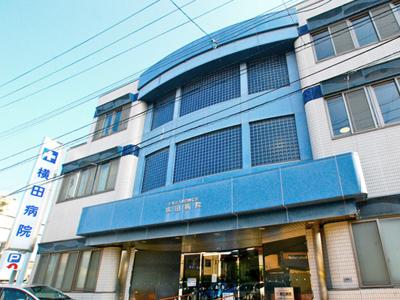 横田記念病院の写真1