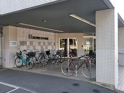 高田整形外科病院の写真1