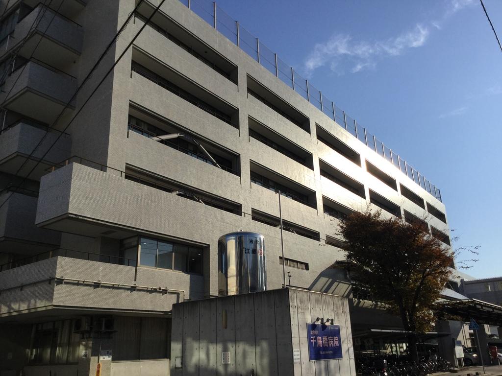 千鳥橋病院の写真1