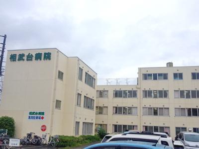 相武台病院の写真1