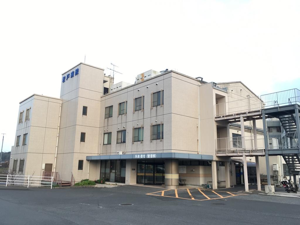 若戸病院の写真1