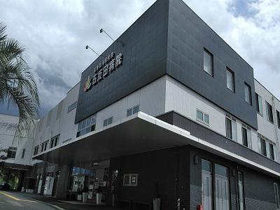 五反田病院の写真1