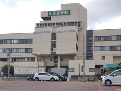 新潟南病院の写真1