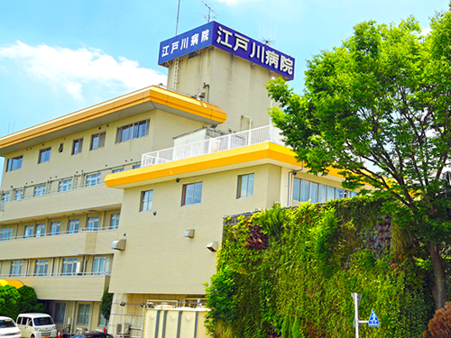 江戸川病院の写真1