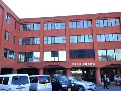 三原台病院の写真1