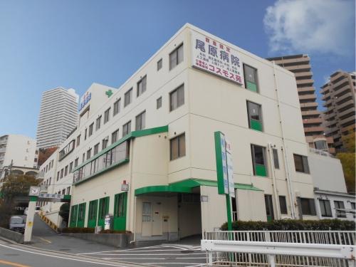 尾原病院の写真1