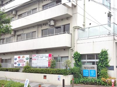 帝塚山病院の写真1
